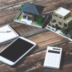 住宅ローンと頭金