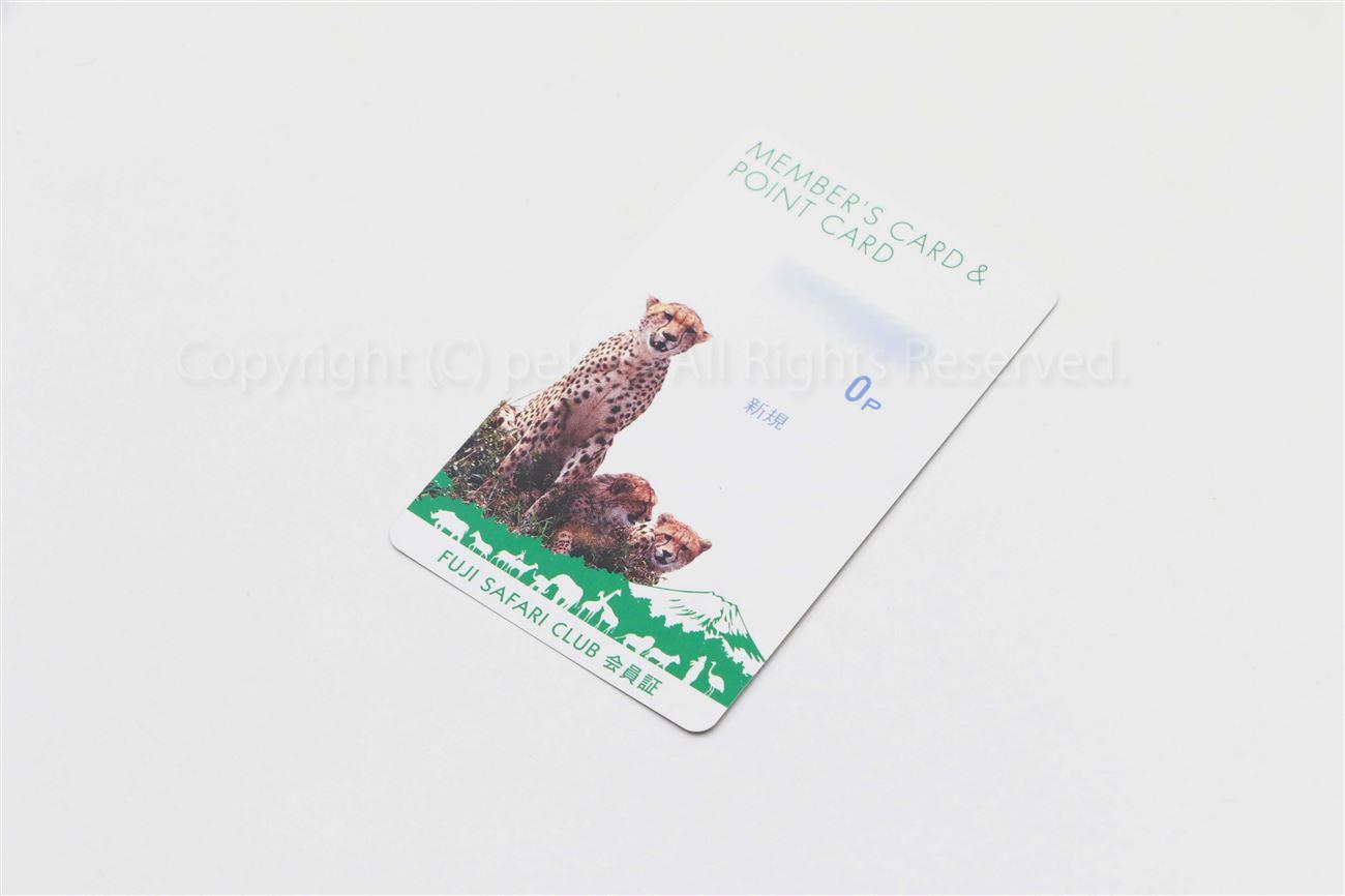 富士サファリクラブ_会員カード2