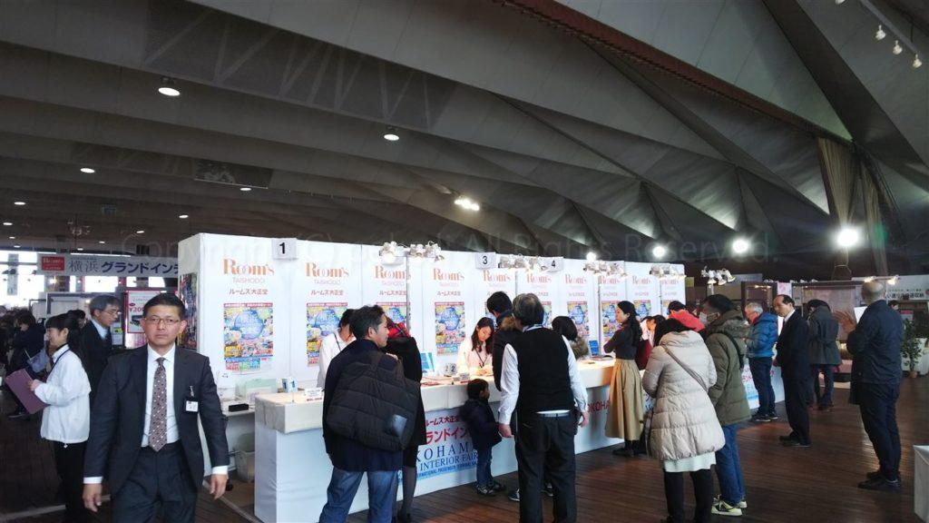 横浜グランドインテリアフェア01