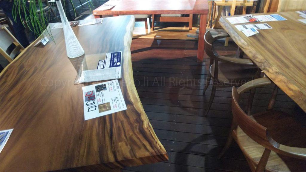 横浜グランドインテリアフェア無垢テーブル