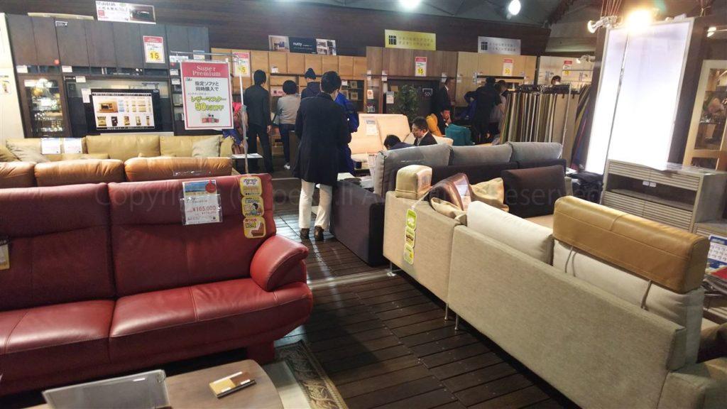横浜グランドインテリアフェア本皮ソファ