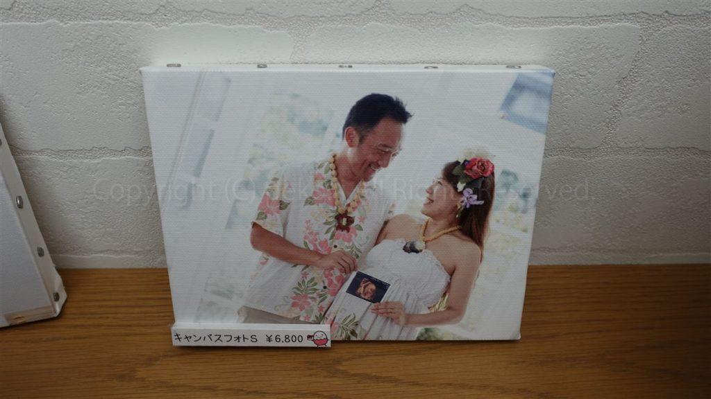 キャンバスフォトS 6,800円